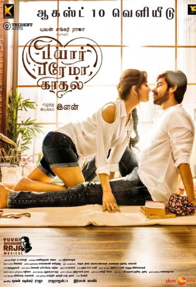 Pyaar Prema Kaadhal Movie Poster