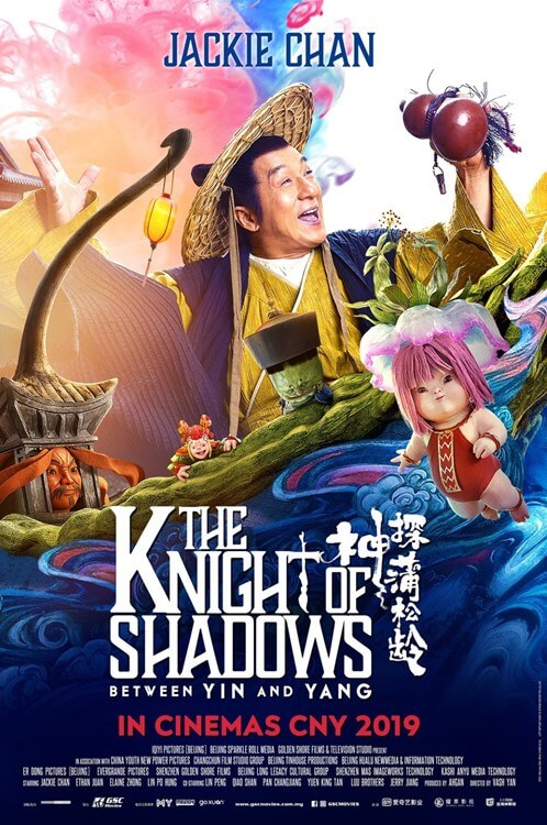 The Knight Of Shadows: Between Yin And Yang Movie Poster