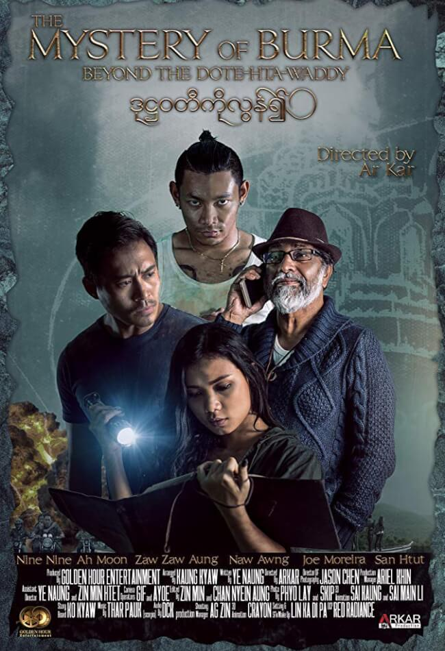 The Mystery Of Burma: Beyond The Dotahtewaddy Movie Poster