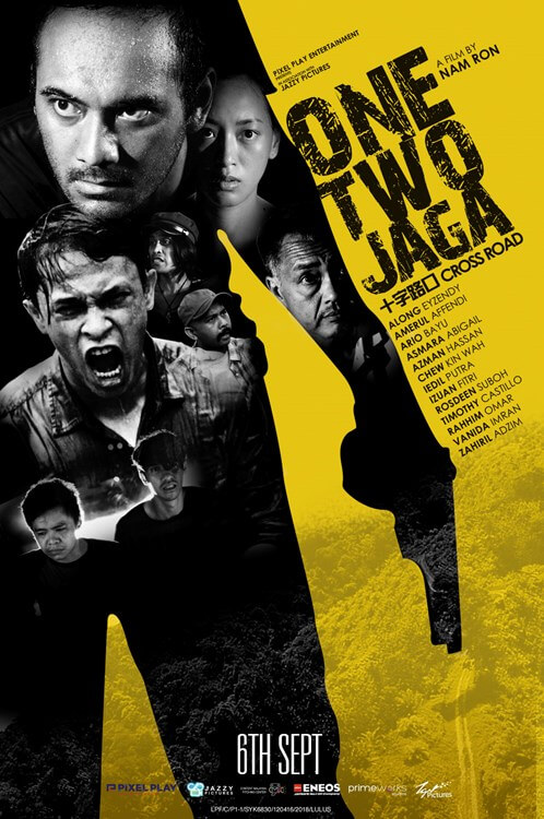 One Two Jaga: Cross Road Movie Poster