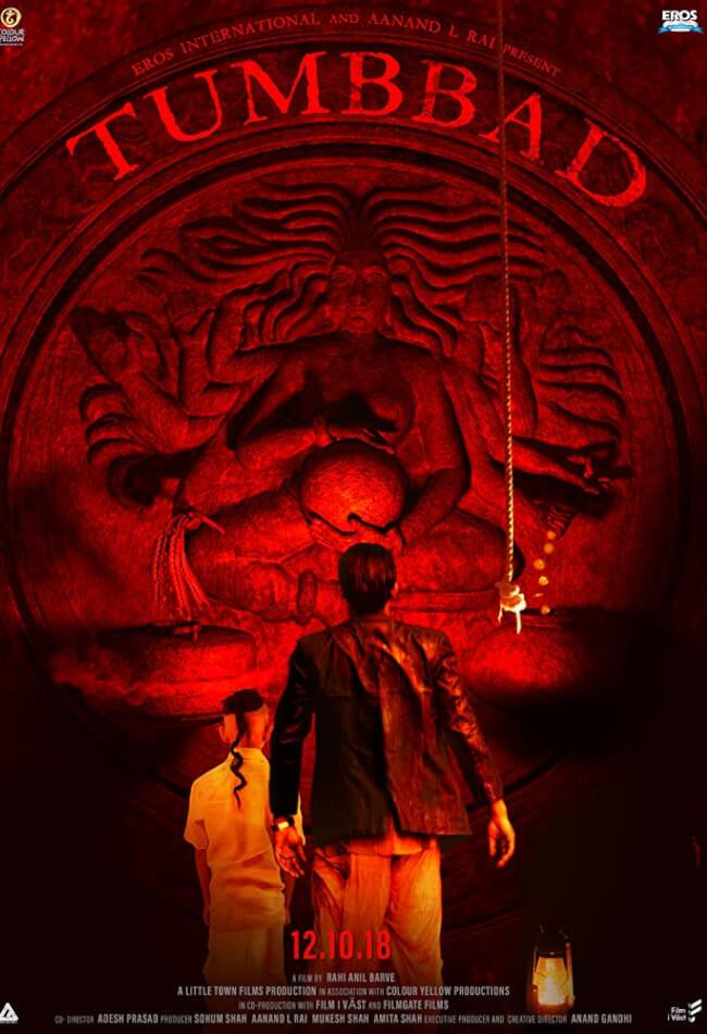 Tumbbad Movie Poster