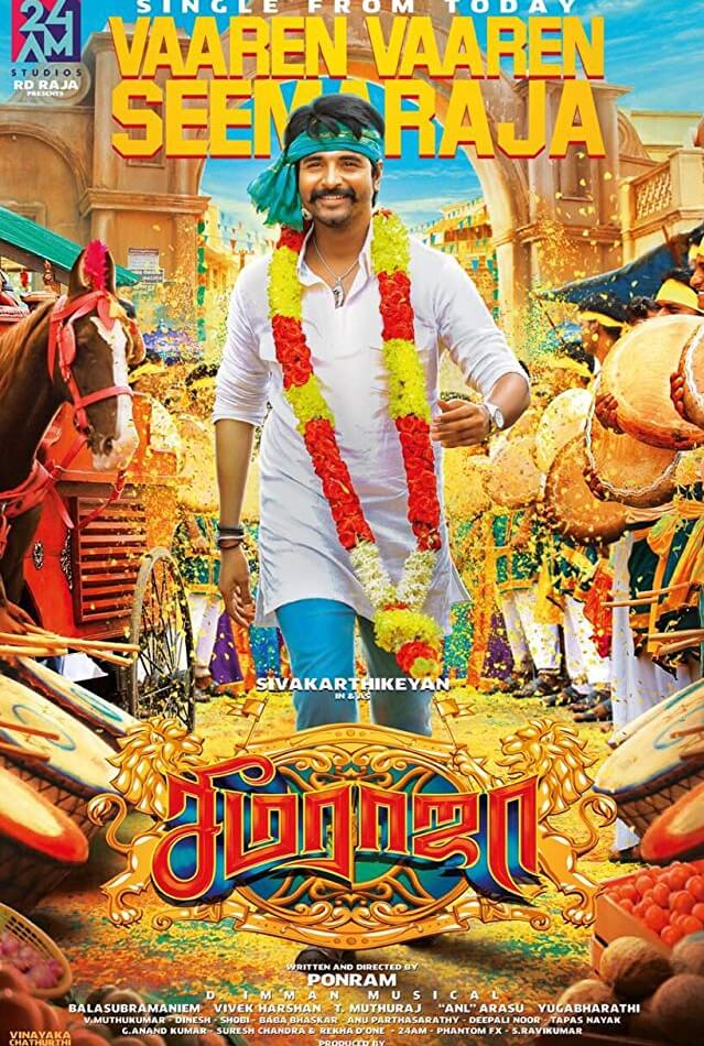 Seema Raja Movie Poster