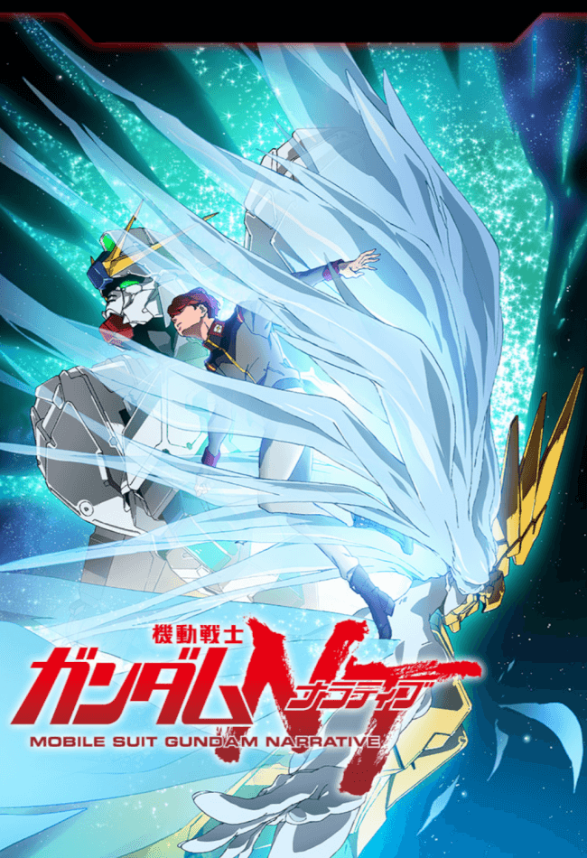 Mobile Suit Gundam Narrative Movie Poster