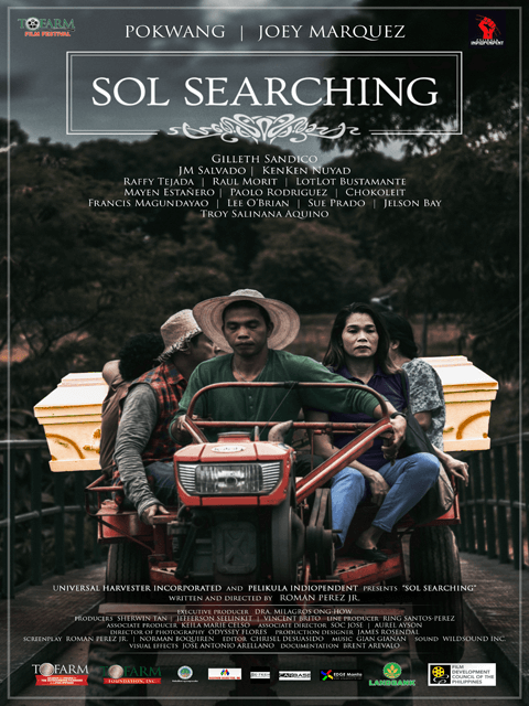 Sol Searching Movie Poster