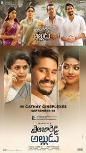 Shailaja Reddy Alludu Movie Poster