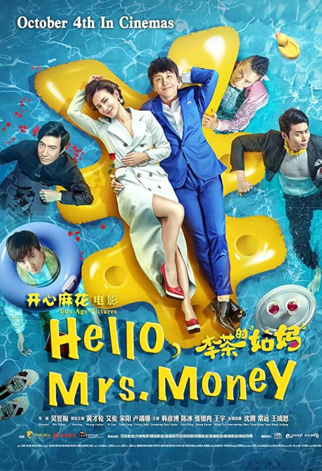 Hello, Mrs. Money Movie Poster