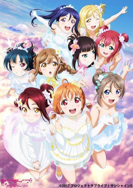 Love Live! Sunshine!! Aqours 4th Lovelive! Tour ~Sailing To The Sunshine~ Movie Poster