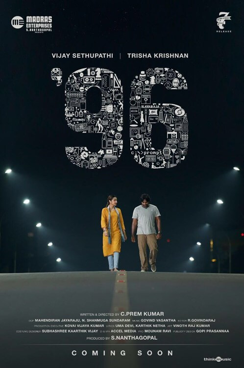 96 Movie Poster