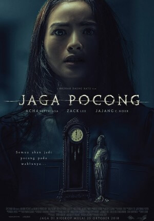Jaga pocong Movie Poster