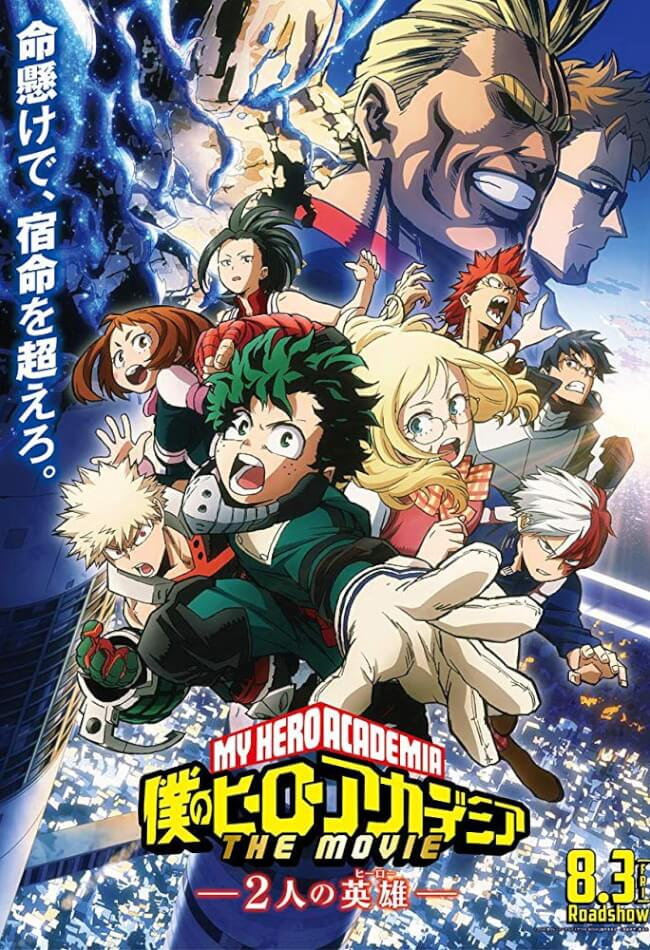 My Hero Academia: The Movie Movie Poster