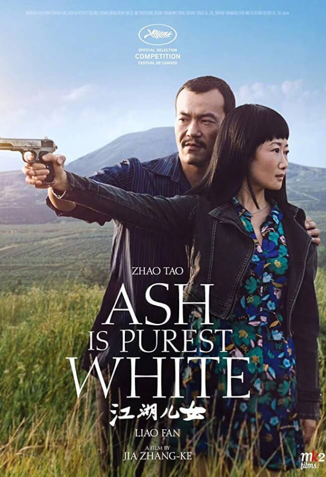 Ash is the Purest White Movie Poster