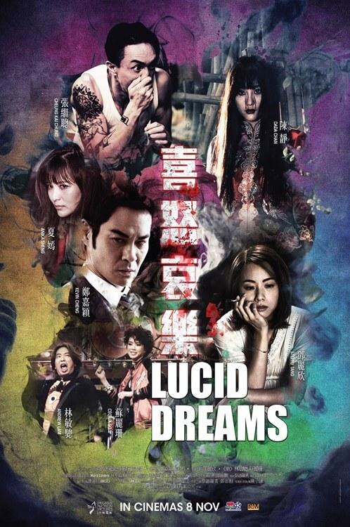 Lucid Dreams Movie Poster
