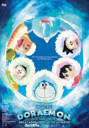 Doraemon: great adventure in the antarctic kachi kochi Movie Poster